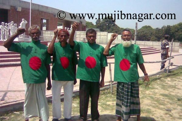 mujibnagar-government-gad-of-honer-members-04-of-1220CC56EB-EC1F-1533-9794-35B6CE095AD9.jpg
