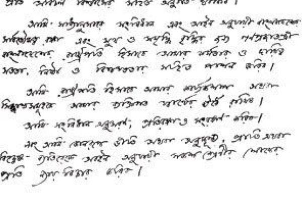 mujibnagar-government-president9056FDDB-DA21-B083-0F12-0C7AA3A5163C.jpg