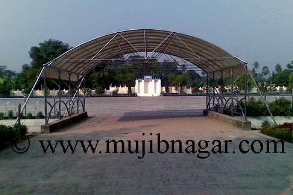 meherpur-2CF338165-28F2-011A-54FA-0B28D8287741.jpg