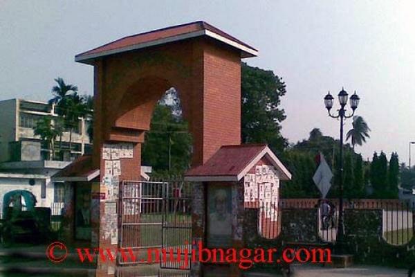meherpur-3AC0769E1-80AE-A55C-A2E1-525886D7836A.jpg