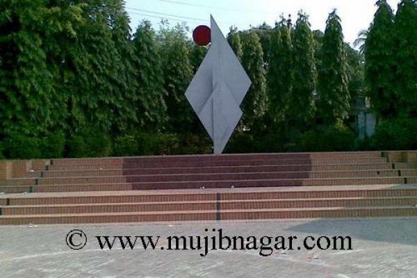 meherpur-40B696BCA-7398-C93E-86A9-AD6BF9F9EFCD.jpg