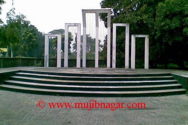 meherpur-memorialF7C15E44-3B22-C5FE-6C34-76063A35A963.jpg