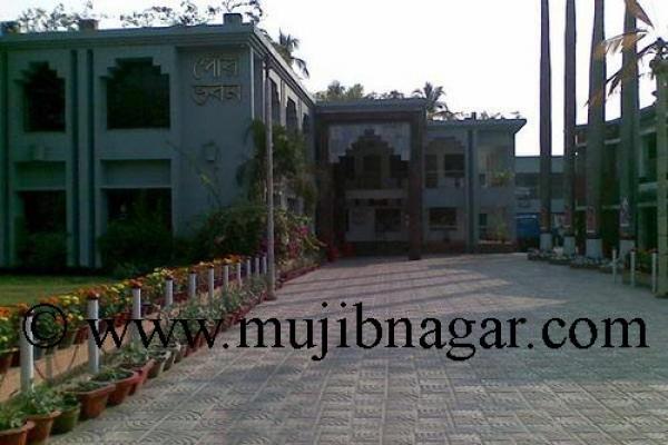meherpur-town-campus03A59169-AE15-118F-8050-2AEC053F03BF.jpg