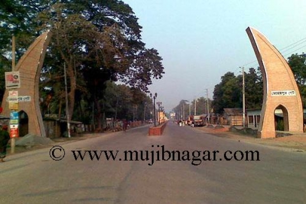 meherpur-town-main-gateF93FC3DB-AAF6-6C03-3EE8-8B70138BE9EA.jpg
