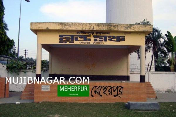 meherpur_0058C08B1DC-CFAD-8DA8-271E-DD4C046844E7.jpg
