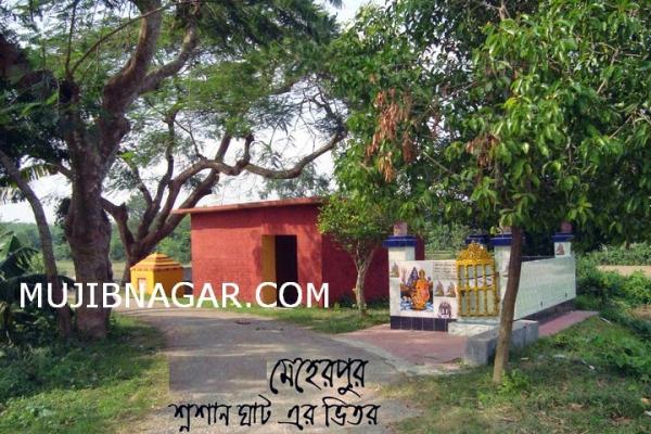 meherpur_0077A5D7FD8-E085-1AA2-9A41-244E4D2C3B7B.jpg