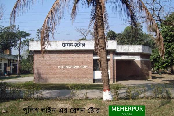 meherpur_0148EA0522D-91E6-EC5C-1B74-B8CB12E2FC28.jpg