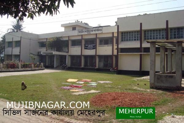 meherpur_017505C64DB-B8E2-E277-1A9A-CE34FB4F851B.jpg