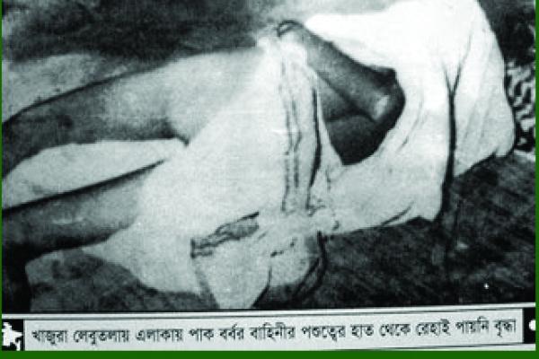bangladesh_liberation_war_in_1971-20A57A9191-F9E0-BD34-C9E5-B21B63528C1B.jpg