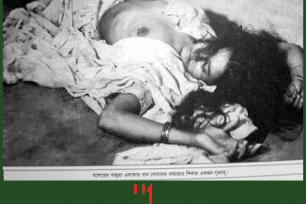 bangladesh_liberation_war_in_1971_rape_girl-754822249C-98D9-80E0-C369-3E8800DC2E9B.png