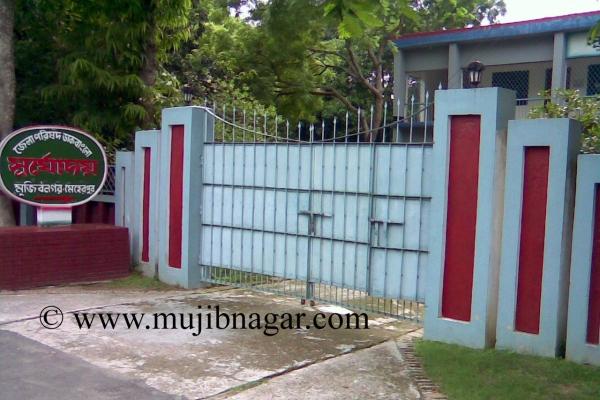 mujibnagar-complex-dack-banglo-gate-photos3922F6F5-269B-E714-914B-0475F03BD358.jpg