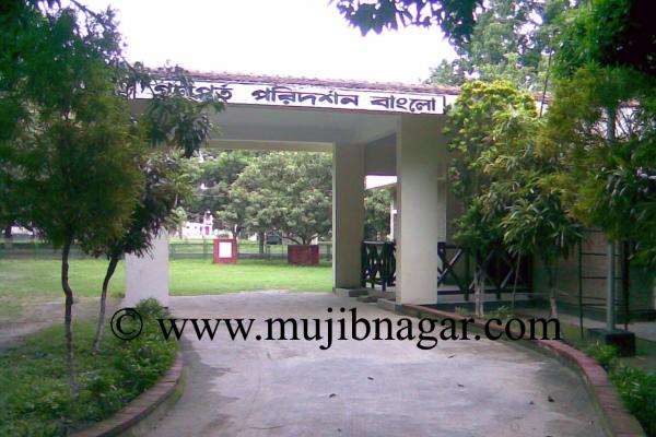 mujibnagar-complex-resthouse77BCABDC-9FC2-AEE3-9A21-8B1C64C8C9B5.png