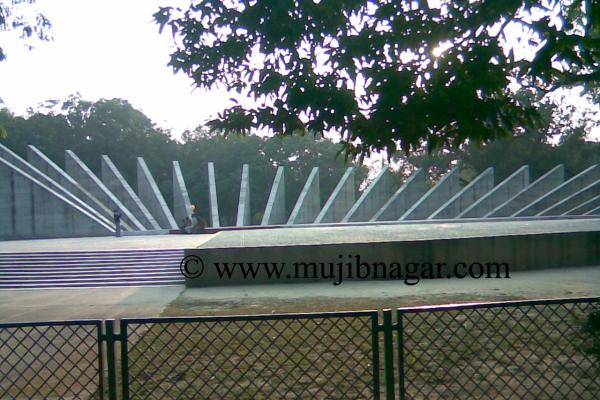 mujibnagar-memorial-monument-49E8A7941-8733-16B2-79B2-31E7E56A85A1.png
