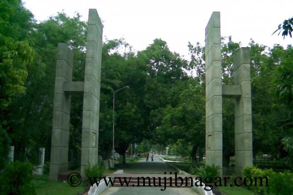 mujibnagar-memorial-monument-gate8C6944BD-67B1-C3A8-95E9-0B7A589F527C.jpg