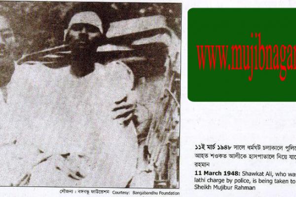 bangabandhu_sheikh_mujibur_rahman-56F728B2AC-C7AE-F567-7394-191B90C25530.png