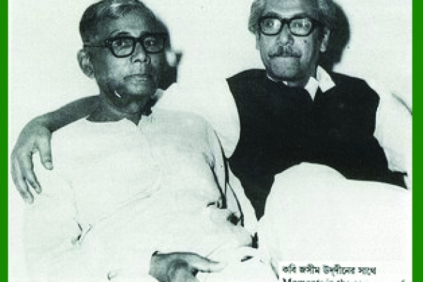 bangabandhu_sheikh_mujibur_rahman_in_bangladesh_liberation_war-2A85B2756-8A2E-6ADF-4CB2-90963DE22531.jpg