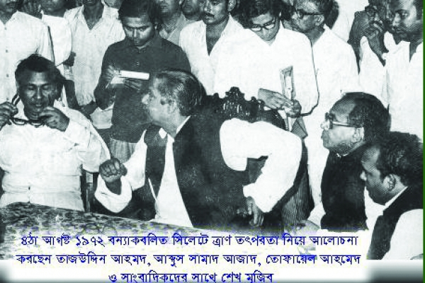 bangabandhu_sheikh_mujibur_rahman_in_bangladesh_liberation_war_1971-3129F461F-D9ED-8551-AF20-BFD9C6E192F3.jpg