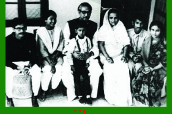 family_of_bangabandhu_sheikh_mujibur_rahman60D18DE2-B702-17DB-39CA-372AD97ECBBB.jpg