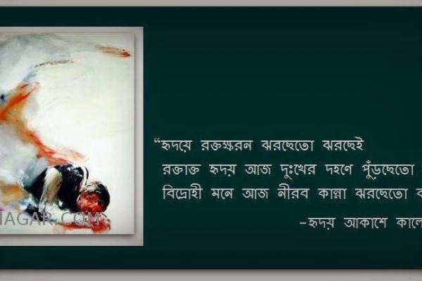 sheikh-mujibur-rahman_0067D8DDDE6-5A13-8164-5B5B-2570E81935A5.jpg